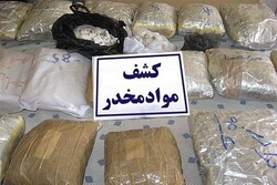 کشف حدود ۲۶ تن موادمخدر در دو هفته گذشته در کشور