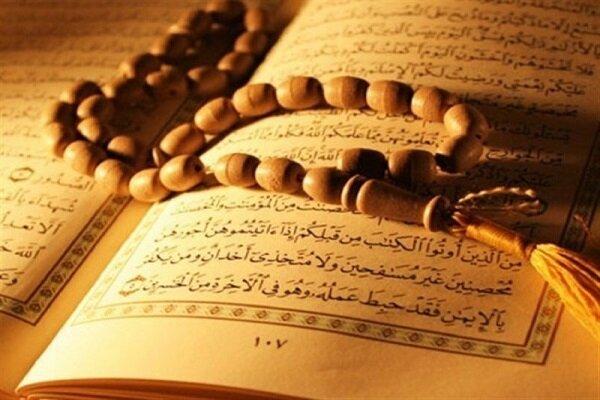 روز جهانی قرآن کریم ثبت میشود/ معرفی روستاهای قرآنی کشور
