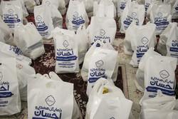 تبریز کے حیدرآباد علاقہ میں معاشی اور امدادی پکیجز کی تقسیم