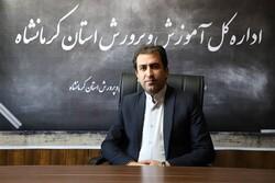 راه اندازی پویش مشارکت توان افزایی دانش آموزان استثنایی کرمانشاه