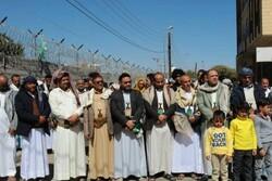 سازمان ملل در تشدید بحران انسانی در یمن نقش دارد