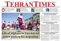 Front pages of Iran's English-language dailies on Dec. 19