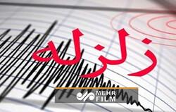 آخرین اخبار از وقوع زلزله در دماوند