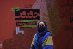 "We, Film Festivals and ""Online World"""