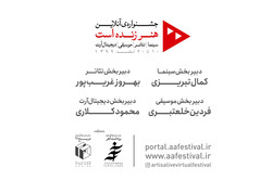 انتشار فراخوان جشنواره آنلاین «هنر زنده است»