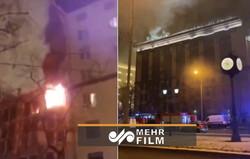آتش گرفتن یک ساختمان دولتی در مسکو