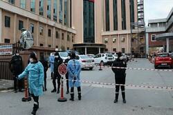 Türkiye'de özel hastanede patlama: 8 ölü