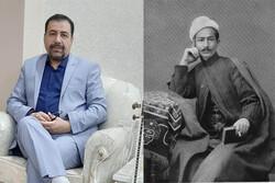 قرینهای مبنی بر اقامت اجباری عارف قزوینی در همدان به دست آمد