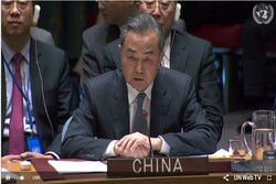 Chinese FM to attend video conference on JCPOA