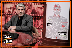 برپایی اختتامیه «سینماحقیقت» در سوم دی ماه