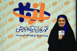 رویداد ۲۰ مسابقهای برای سازندگان ایران ۱۴۲۰