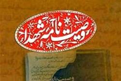 پشتیبان انقلاب باشید/ هدف صدور انقلاب اسلامی به جهان است