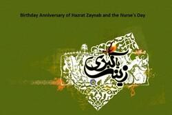 Iran marks birthday anniversary of Hazrat Zaynab, Nurse's Day