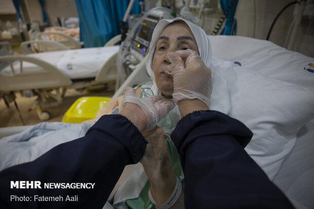 Covid-19 in Iranian nurses' eyes