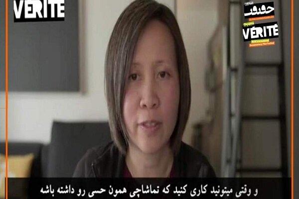 Iris Ng says documentary should be faithful to reality