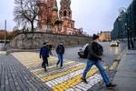 Rusya'da rekor: Günlük can kaybı bin 2