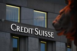 بانک کردیت سوئیس متهم به پولشویی شد