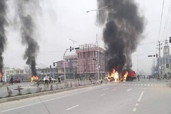 9 killed in Kabul explosion: security sources (+VIDEO)