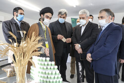 """""""Food Industry Innovation Center"""" inaugurated in Tehran"""