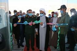 نخستین مرکز درمانی مجهز گلستانشهر بجنورد به همت سپاه افتتاح شد
