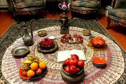 آداب ویژه همدانی در شب یلدا