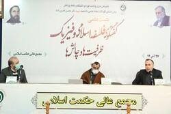برنامه شهید فخریزاده پرداختن به فلسفه فیزیک با رویکرد حکمت اسلامی بود
