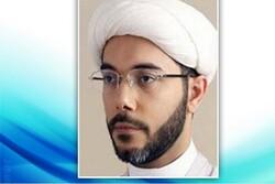 Suudi Arabistan'da Ayetullah Nemr'in oğlu tutuklandı