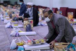 Preparing Yalda packages for needy in S Khorasan