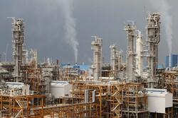 Çin'in batısında doğalgaz rezervi bulundu