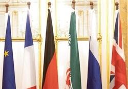 انطلاق اجتماع وزراء خارجية الدول الموقعة على الاتفاق النووي