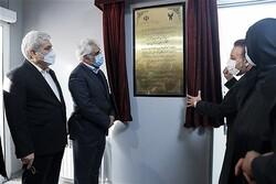 سرای نوآوری و فناوری های آموزشی دانشگاه آزاد افتتاح شد