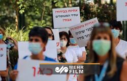 اعتصاب کادر درمان در فلسطین اشغالی