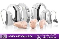 سمعک بهترین و شاید تنها راه درمان کم شنوایی