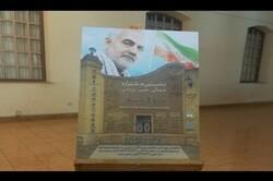 اختتامیه جشنواره توفیق ۱۵ بهمن در زنجان برگزار می شود