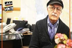 Cinema Verite commemorates Kamran Shirdel