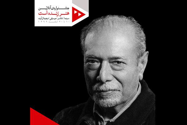 علی نصیریان رییس هیاتداوران جشنواره «هنر زنده است» شد