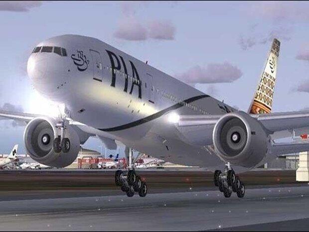 پاکستان سے سعودی عرب کے لیے تمام پروازیں منسوخ