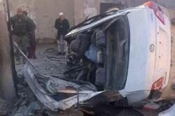 Five people killed in Kabul blast: Report