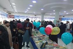 انطلاق معرض الكتاب في هرات / مشاركة 30 ناشرًا إيرانيًا