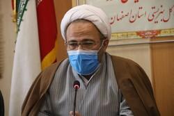 آرامش بهاری در ۴۹ بقعه استان اصفهان اجرایی میشود