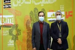 Head of Cinema Organization of Iran tours Cinema Verite