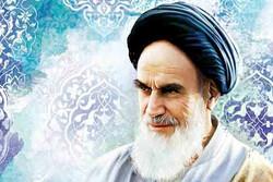 امام خمینی ملاصدرا را از بزرگترین فلاسفه الهی می دانستند