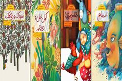 مجموعه «قصههایی از ادبیات شفاهی ایران» دَهتایی شد