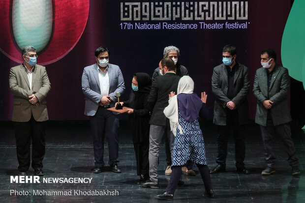 Closing ceremony of 17th National Resistance Theater Festival