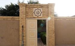 کاربری منزل در تبعید رهبر معظم انقلاب در ایرانشهر به مزایده گذاشته شد