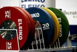 مکزیک میزبان مسابقات وزنهبرداری نوجوانان جهان شد