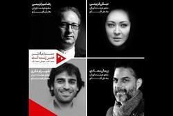 معرفی داوران بخش فیلم جشنواره «هنر زنده است»