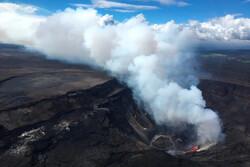 Hawaii'deki Kilauea Yanardağı faaliyete geçti