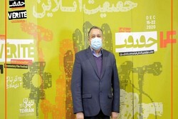Documentary cinema connecting Iran to global markets