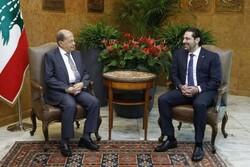 عون و حریری درباره تشکیل دولت لبنان با یکدیگر به تفاهم برسند